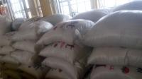 nigeria-fake-rice-exlarge-169.jpg